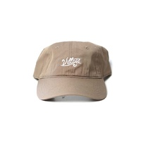 Village Logo Dad Cap | Coffee